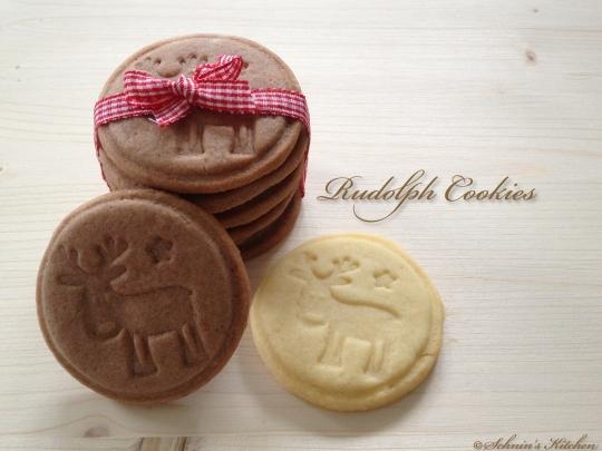 Schnin's Kitchen: PAMK - Lasst uns froh & lecker sein (Rudolph-Cookies)